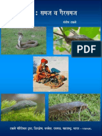 118482130-Snakes-Myths-Facts-in-Marathi-by-Santosh-Takale.pdf