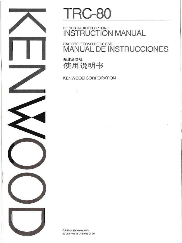 kenwood trc 80 user manual pdf electrical connector antenna radio rh scribd com Kenwood User Manuals Kenwood Instruction Manual