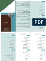 Géographie.pdf