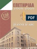 Ecole Jeanne D'Arc Souvenir 2008-2009.pdf