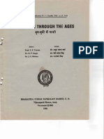 40058235-BhairavaKotwal.pdf