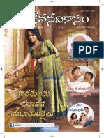 Jeevanavikasam November 2013.pdf