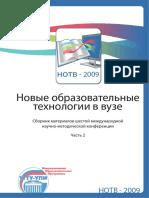 notv2009_book_2.pdf