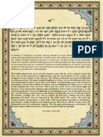 Bachitar Natak In Punjabi Pdf Download
