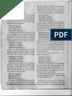 BhavaniAshtakam.pdf