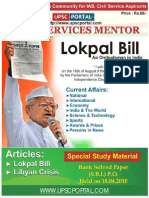 Civil_Services Mentor_July_2011_www.upscportal.com.pdf