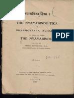 The Nyaya Bindu Tika of Dharmottara Acharya with The Nyaya Bindu  - Peter Peterson