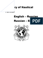 English Russian Glossary Nautical Terms