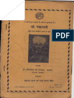 PanchaStavi with Kashmiri Meaning in Persian Script - Jiya Lal Dhar