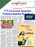 Times Chennai, E Paper, 04 August 2009
