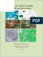 Image Processing Using ILWIS