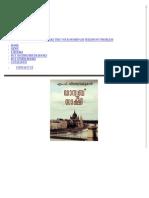 mathrubhumi_02112013125457.pdf