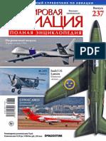 world aircrafts 237