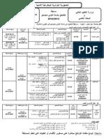 DoctoratMagister.pdf