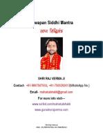 Sawapana Vidya Paryoga
