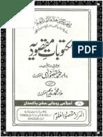 Maktoobat'e Maqsoodiyah [Urdu]