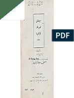 Kitab Mat Kilau.pdf