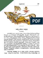 Nidra sukta in rigveda.pdf