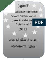 13482288217.pdf
