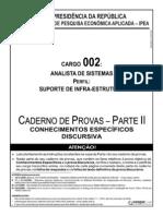 Ipea Cargo 02