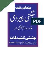 Saim Chishti Books . Punjabi Qisa Jugni Peer Di .. Saim Chishti Research Center