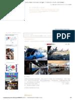 交通.pdf