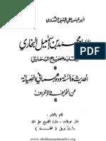 al imam muhammed bin ismaeel al bukhari.pdf