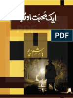 Bachpan Ka December Novel By Hashim Nadeem Pdf