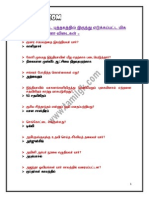 Tnpsc Group 2 Study Materials Pdf
