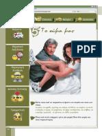 05_ApoToKeimenoSthLexh.pdf