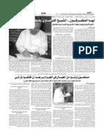 003 فقه الجهاد للشيخ يوسف القرضاوي.pdf