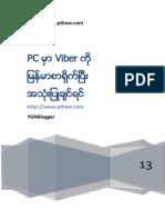 Viber PC Myanmar Font .pdf