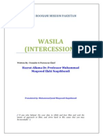 Wasilah (Intercession) [English]