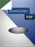 Arooj o Zawaal k fitri Usool Molana Abul Kalam Azad.pdf