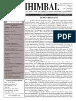 chhimbal 03.11.2013.pdf
