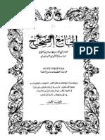 Muslim, Sahîh (éd. complète de Constantinople)