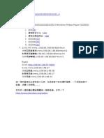 00_免費網路電視直播.doc