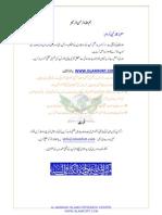 Rajab_ke_Koondon_ki_Bidat.pdf