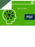XP Training