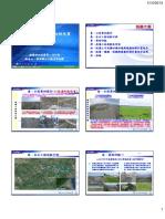 蘭陽溪疏濬及揚塵防制作業