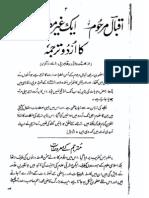 اقبال مرحوم  ایک غیر مطبوعہ انگریزی خطبے کا اردو ترجمہ.pdf