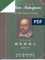【英汉对照】莎士比亚全集9+威尼斯商人
