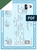 SKMBT_C25212062413461.pdf
