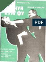 vch1.pdf