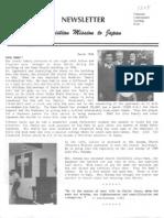 Fleenor-Julius-Virginia-1990-Japan.pdf