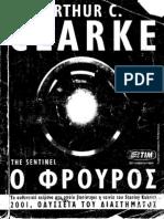αρθουρ κλαρκ - ο φρουρος -φανταστικη λογοτεχνια.pdf
