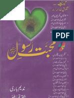 Malfoozat Maulana Ilyas Pdf