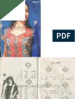 Hina Digest June 2010.pdf