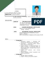 A b m Hafizur Rahman