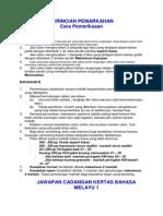 skema n isi trial 2013 bm.docx